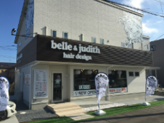 belle&judith吉川さくら通り店
